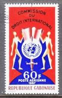 GABON  C 60   (o)   HUMAN  RIGHTS - Gabon