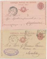 1901 CARTOLINA POSTALE C.10 E CON RISPOSTA UMBERTO C.7,5: USATE INTERESSANTI PERCHÈ DOPO MORTE DI UMBERTO NEL 1900 (6217 - 1900-44 Vittorio Emanuele III