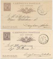 1883 CARTOLINA POSTALE C. 10: USATE TIRATURE, CARTONCINI E STAMPA DIFFERENTI MA STESSO ANNO 1883 OTTIMA QUALITÀ (6224) - 1878-00 Umberto I