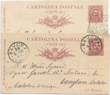 1889 CARTOLINA POSTALE C. 10: USATE TIRATURE, CARTONCINI E STAMPA DIFFERENTI 1 MENO ALTA MA TUTTE STESSO ANNO 1891 (6220 - 1878-00 Umberto I