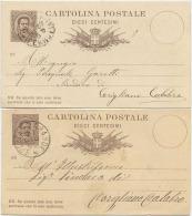 1889 CARTOLINA POSTALE C. 10: USATE TIRATURE, CARTONCINI E STAMPA DIFFERENTI MA STESSO ANNO 1889 OTTIMA QUALITÀ (6221) - 1878-00 Umberto I