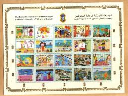 KUWAIT HANDICAPPED CHILDREN ARTWORK MNH RARE SHEETLET ISSUED IN 2012.