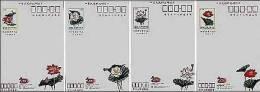 Taiwan 2000 Lotus Flower Pre-stamp Postal Cards 4-3 - Taiwan