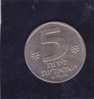 Israel-  5 Shekels - 1989 - Israel