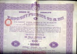 LBR35B - EMPRUNT DU ROYAUME DE YOUGOSLAVIE 1933 COUPONS 44 A 48 INCLUS ATTACHES - Banque & Assurance