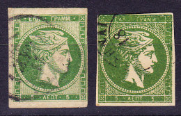 Griechenland - 1875/80 - 5 Lepta Mi.# 49 Gestempelt Gelbliches Papier - 1861-86 Grands Hermes