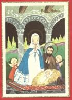 CARTOLINA VG ITALIA - BUON NATALE - Sacra Famiglia - 10 X 15 - ANNULLO CANNOBIO 1976 - Natale