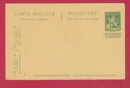 Belgique  // Entier Postal Vierge - Stamped Stationery