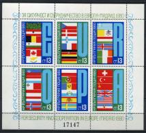 25434) BULGARIEN KSZE Block 100 Postfrisch Aus 1980, 40.- € - Blocks & Sheetlets