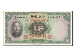[#41701] Chine, Central Bank Of China, 5 Yuan 1936, Tibet, Pick 217d - China