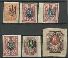 UKRAINE UKRAINA 1918 Lot Of Overprints On Russian Coat Of Arms Stamps * - Ukraine