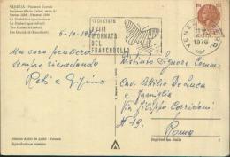 TARGHETTA MECCANICA 1976 XVII GIORNATA DEL FRANCOBOLLO VENEZIA - Affrancature Meccaniche Rosse (EMA)