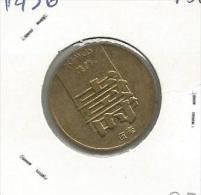 D4 Macau  50 Avos 1984. KM#22 - Macao