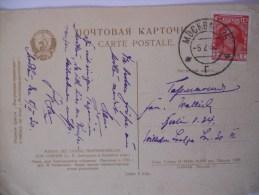 Russie Carte De Moscou 1930 Pour Berlin - Covers & Documents