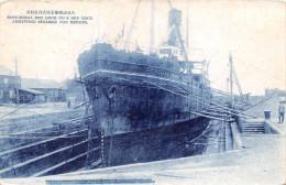 ¤¤  -  CHINE  -  MANCHURIA Dry Dock Co's Dry Dock  -  Bateau En Cale Sèche    -  ¤¤ - Chine