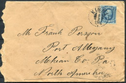 1904 Sweden Kinna Cover - Port Allegany USA