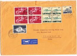 Flugbrief 25.6.48 Lausanne 2 Nach Shanghai 19 China - Poste Aérienne