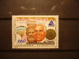 TIMBRE NEUF TUNISIE - LA TUNISIE A TSUKUBA - DE CARTHAGE A BOURGUIBA - ELMEKKI 1985 - 250m - NEW STAMP TUNISIA - Tunisie (1956-...)