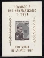 Congo, Democratic Republic MH Scott #413 Souvenir Sheet 25fr Dag Hammarskjold - République Du Congo (1960-64)