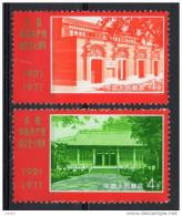China   Chine : (179) N4 -(12,13)** 50e Anniv De La Fondation De La Chine Communiste SG2446/7 - Unused Stamps