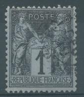 Lot N°26152    N°83, Oblit Cachet à Date - 1876-1898 Sage (Type II)