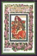 GHANA  2180 ; MINT NEVER HINGED SOUVENIR SHEET OF MUSHROOMS - Mushrooms