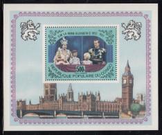 Congo, People´s Republic MNH Scott #C239 Souvenir Sheet 25th Anniversary Of Reign Queen Elizabeth II - Familles Royales