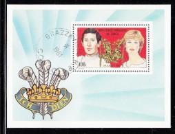 Congo, People´s Republic Used Scott #607 Souvenir Sheet 400fr Royal Wedding - Charles And Diana - Oblitérés