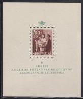Croatia MNH Scott #B81 Souvenir Sheet 100k + 50k Postman Delivering Parcel To Family - Croatie