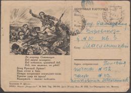 URSS. 1943. Franchise Militaire. Illustration De La Véhémence Entre Les Deux Dictatures. Grenade, Mitraillette, Mort... - 2. Weltkrieg