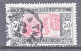 SENEGAL  93    (o) - Senegal (1887-1944)