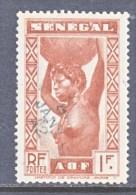 SENEGAL  184    (o) - Senegal (1887-1944)