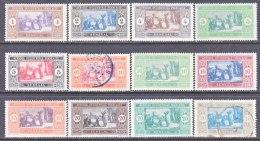 SENEGAL  79-90   *    (o) - Senegal (1887-1944)