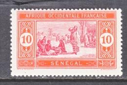 SENEGAL  84   * - Senegal (1887-1944)