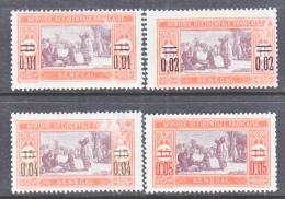 SENEGAL  127-30  Fault    * - Senegal (1887-1944)