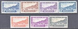 SENEGAL  142-8   * - Senegal (1887-1944)