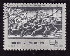 CHINE  1961 -  YT  1364 -  Révolutionnaires Wuchang - Oblitéré - 1949 - ... République Populaire