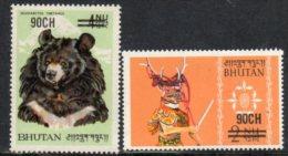 Two Scarce Overprints MNH ! (b54) - Bhoutan