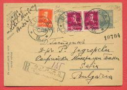 150447 / 10 Lei - REGISTERED 1943 -  BUZIAS - SOFIA BULGARIA  - Stationery Entier Romania Rumanien Roumanie - Enteros Postales
