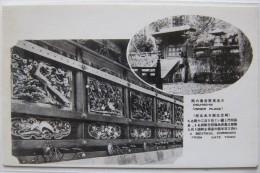 A Beautiful Corridor From Gate Yomei (Japon), Carte Postale Ancienne. - Japan