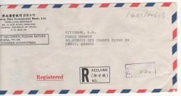 3 Timbres  / Lettre  Recommandée Du 25/7/78 Pour La France , 2 Scans - 1945-... République De Chine