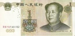 BILLETE DE CHINA DE 1 YUAN  DEL AÑO 1999  (BANKNOTE) - China
