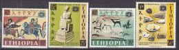 PGL AY433 - ETHIOPIE Yv N°493/96 ** - Ethiopia