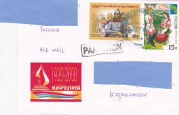 A] Enveloppe Cover Russie Russia Chevalier Knight Conte Tale - Storia