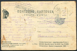 USSR Russia Propaganda Postcard Military CCP