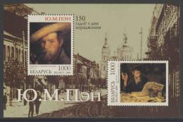 """Belarus 2004 B40 : Mi 552 /3 ** """"Self Portrait"""" + """"Watchmaker"""" By Yuri Penn (1854-1937)  Artist - Horloges"""