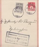 Denmark; Uprated Censored Postal Wrapper To Finland 1915 - Postal Stationery