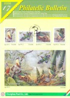 TAIWAN PHILATELIC BULLETIN 2006 - ISSUE 17 - 1945-... Republic Of China