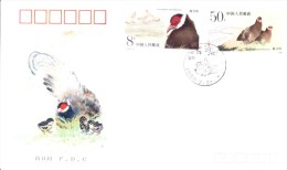 CHINA FIRST DAY COVER - 21.02.1989 - BROWN EARED PHEASANT - 1949 - ... People's Republic