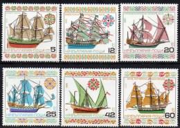 Segel-Schiffe 1985 Bulgarien 3408/3 **/o 7€ Fleute Holland Polacker Schebecke Galeone Britain Royal Ship Set Of Bulgaria - Nuevos